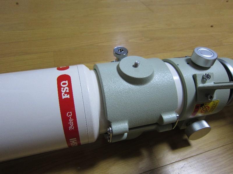 FSQ1.JPG