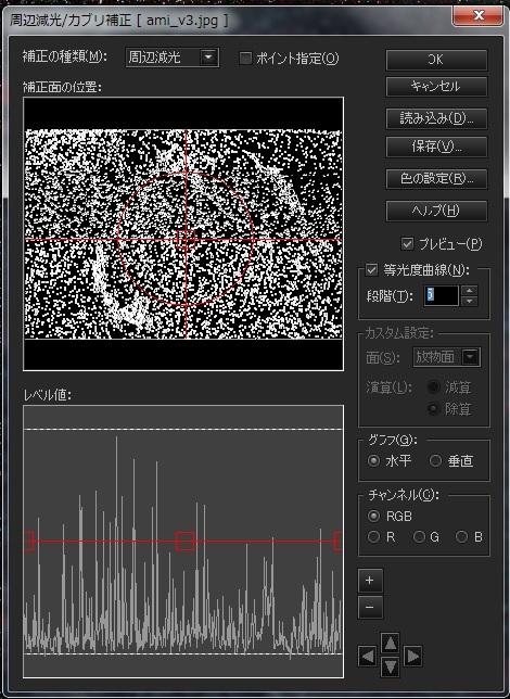 shuhen_v3.jpg